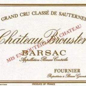 Broustet - Chateau Broustet